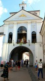 Gates of Dawn Chapel