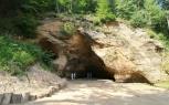 Gutmana Cave